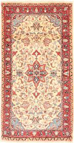 Sarouk carpet AXVZZZF1111
