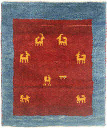 Gabbeh Persia Rug 55X70 Authentic  Modern Handknotted Dark Red/Rust Red (Wool, Persia/Iran)