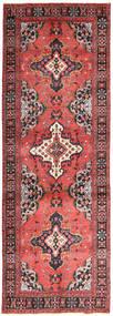Heriz carpet AXVZZZF519