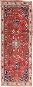 Hamadan Rug 108X300 Authentic  Oriental Handknotted Hallway Runner  Rust Red/Light Pink (Wool, Persia/Iran)