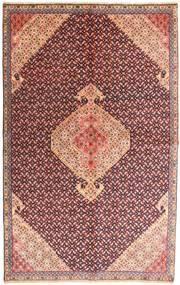 Ardebil Rug 150X239 Authentic  Oriental Handknotted Dark Red/Light Pink (Wool, Persia/Iran)