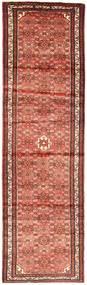 Hosseinabad tapijt AXVZZZF528