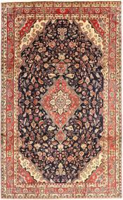 Hamadan#Shahrbaf Matta 205X335 Äkta Orientalisk Handknuten Mörkbrun/Ljusbrun (Ull, Persien/Iran)