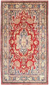 Yazd Rug 196X340 Authentic  Oriental Handknotted Light Pink/Brown (Wool, Persia/Iran)