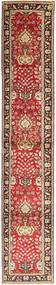 Tabriz carpet AXVZZZF1200
