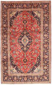 Keshan Rug 193X306 Authentic  Oriental Handknotted Dark Red/Dark Brown (Wool, Persia/Iran)