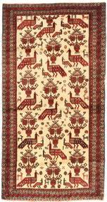 Baluch carpet AXVZZZF74
