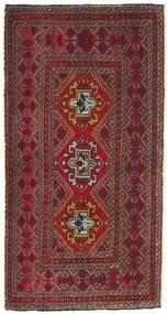 トルクメン 絨毯 AXVZZZF1288
