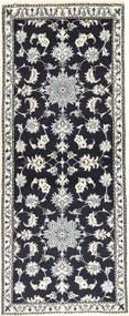 Nain carpet AXVZZZL633