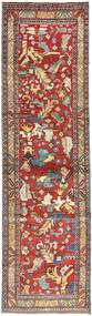 Sarab carpet AXVZZZF1099