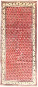 サルーク 絨毯 AXVZZZF1261