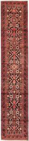 Baluch carpet AXVZZZF83