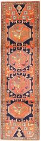 アルデビル 絨毯 AXVZZZF38