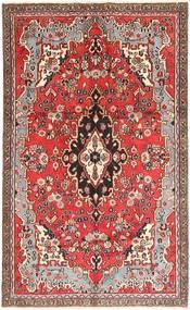 ハマダン 絨毯 AXVZZZF430