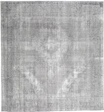 カラード ヴィンテージ 絨毯 AXVZZZF349
