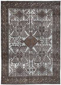 Colored Vintage Rug 250X343 Authentic  Modern Handknotted Dark Grey/Light Grey/Dark Brown Large (Wool, Persia/Iran)