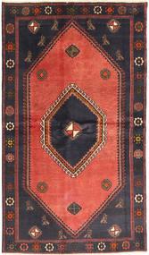 Kelardasht carpet AXVZZZF646