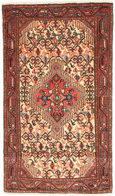 Saveh Tappeto 70X127 Orientale Fatto A Mano Marrone Scuro/Ruggine/Rosso (Lana, Persia/Iran)