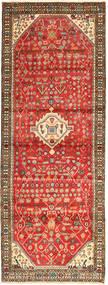 Arak carpet AXVZZZF24