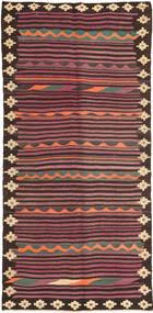 Kelim Fars Matto 133X277 Itämainen Käsinkudottu Käytävämatto Tummanpunainen/Violetti (Villa, Persia/Iran)
