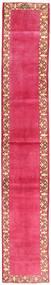Tabriz carpet AXVZZZF1256