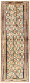 アルデビル 絨毯 AXVZZZF34