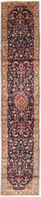 Hamadán szőnyeg AXVZZZF446