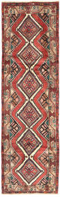 Hamadan Rug 80X270 Authentic  Oriental Handknotted Hallway Runner  Rust Red/Dark Brown (Wool, Persia/Iran)