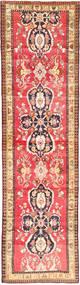 Sarab carpet AXVZZZF1096