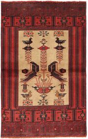 Baluch carpet AXVZZZF76