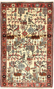 Keshan carpet AXVZZZF1151