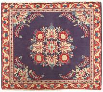 Arak carpet AXVZZZF15
