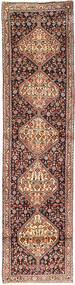 Senneh tapijt AXVZZZF1095