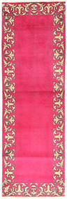 Tabriz carpet AXVZZZF1250