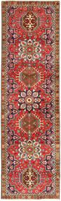Ardebil carpet AXVZZZF32