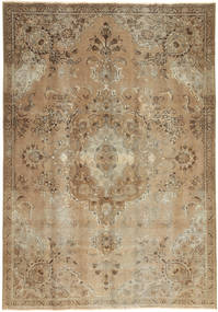 Tapis Colored Vintage AXVZZZF154