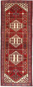 Azari Iran carpet AXVZZZO728