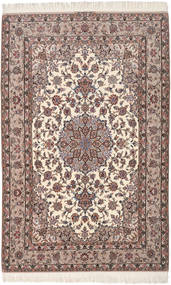 Isfahan silk warp carpet RXZM2