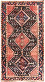 Koliai Teppe 158X290 Ekte Orientalsk Håndknyttet Lilla/Mørk Brun (Ull, Persia/Iran)