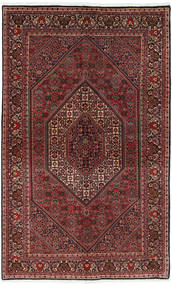 Bidjar carpet RXZM24