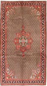 Koliai Vloerkleed 158X286 Echt Oosters Handgeknoopt Tapijtloper Donkerrood/Donkerbruin (Wol, Perzië/Iran)