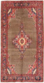 Koliai Alfombra 155X300 Oriental Hecha A Mano Rojo Oscuro/Óxido/Roja (Lana, Persia/Irán)
