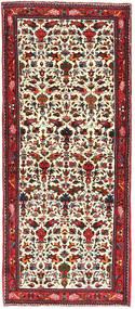 Bakhtiari carpet AXVZZZO735