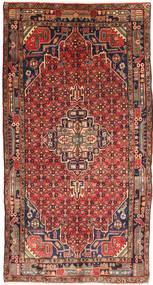 Koliai szőnyeg AXVZZZO756