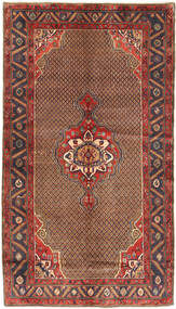 Koliai Rug 150X266 Authentic  Oriental Handknotted Dark Blue/Brown (Wool, Persia/Iran)