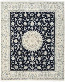 Nain 9La carpet RXZM70