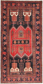Hamadan Patina Rug 145X288 Authentic  Oriental Handknotted Brown/Dark Blue (Wool, Persia/Iran)