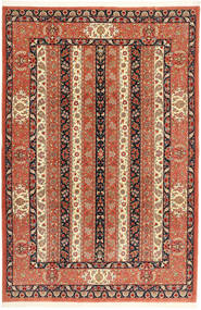 Ilam Sherkat Farsh carpet MIK14