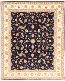 Tabriz 50 Raj Rug 240X294 Authentic Oriental Handknotted Dark Purple/Beige (Wool/Silk, Persia/Iran)