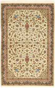 Ilam Sherkat Farsh carpet MIK10